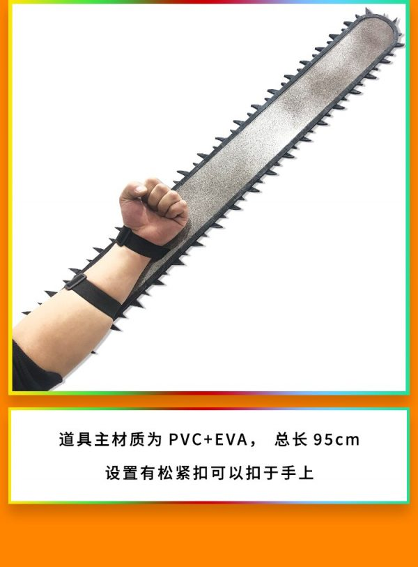 Anime Chainsaw Man Denji Cosplay Prop 95CM PVC Handsaw 2 Pieces Weapons for Halloween Carnival Christmas 4 - Chainsaw Man Shop